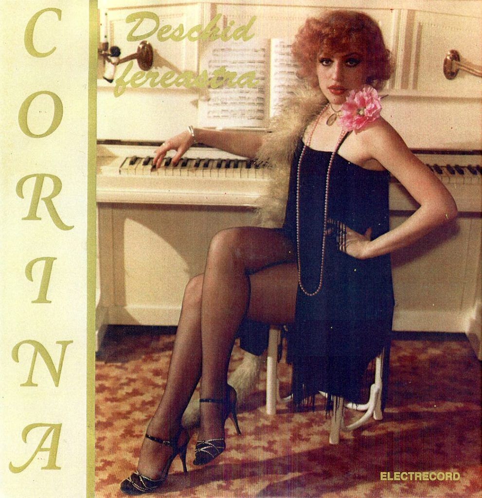 Coperta LP Corina Chiriac - Deschid fereastra (foto: Aurel Mihailopol, 1978)