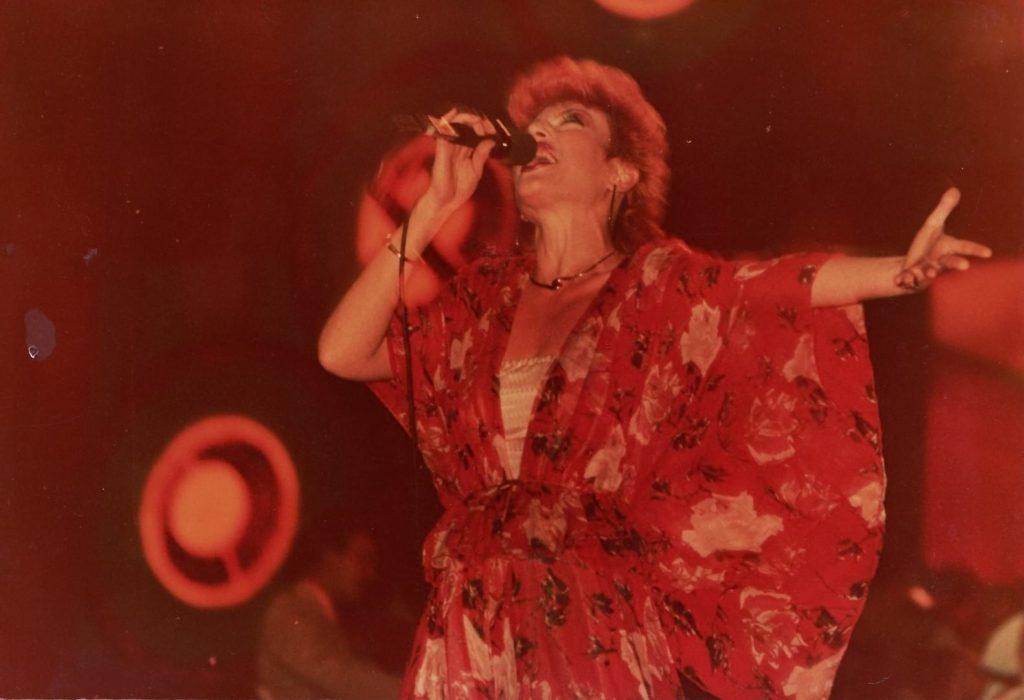 Corina Chiriac în concert la Sala Polivalenta (anii 1985)