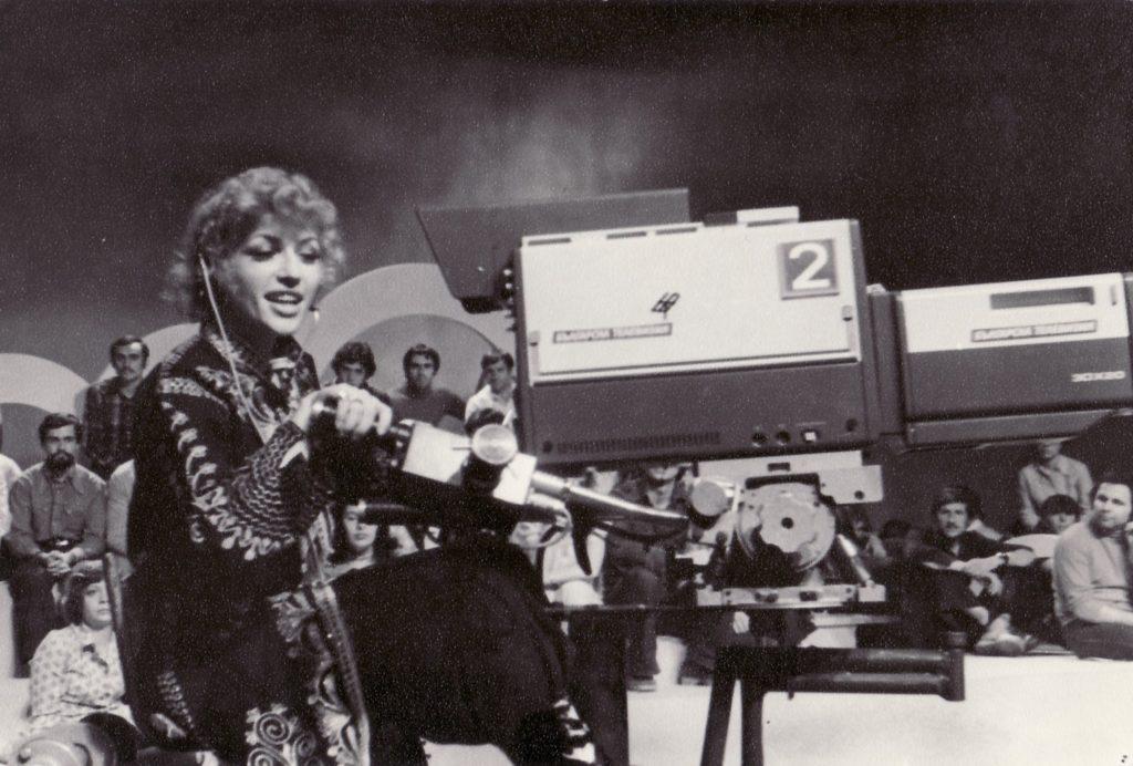 Corina Chiriac Operator de serviciu 1978