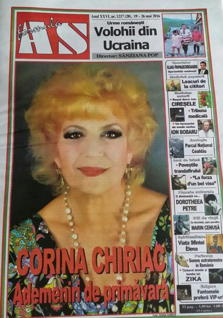 Corina Chiriac pe coperta revistei Formula AS (2016)