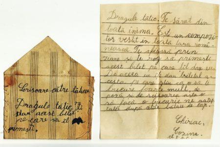 Prima scrisoare a Corinei Chiriac către tatăl său, compozitorul Mircea Chiriac